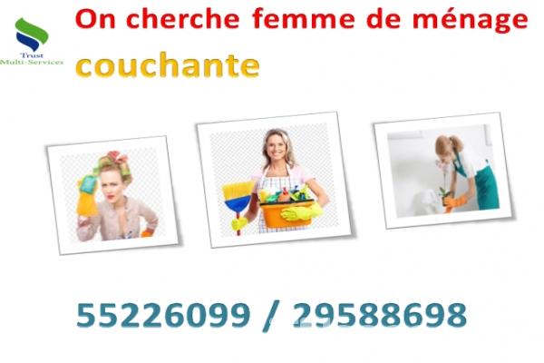 cherche femme de ménage tunis