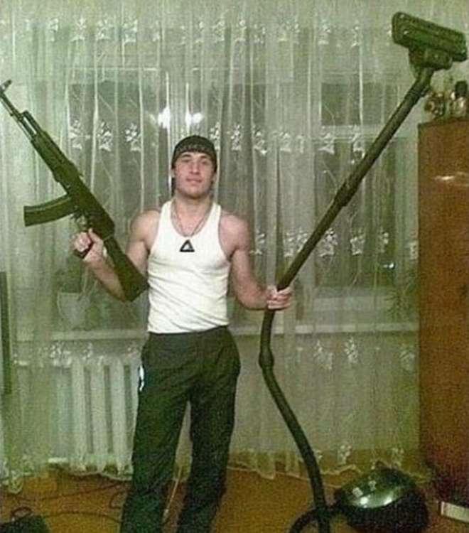 photo site de rencontre russe