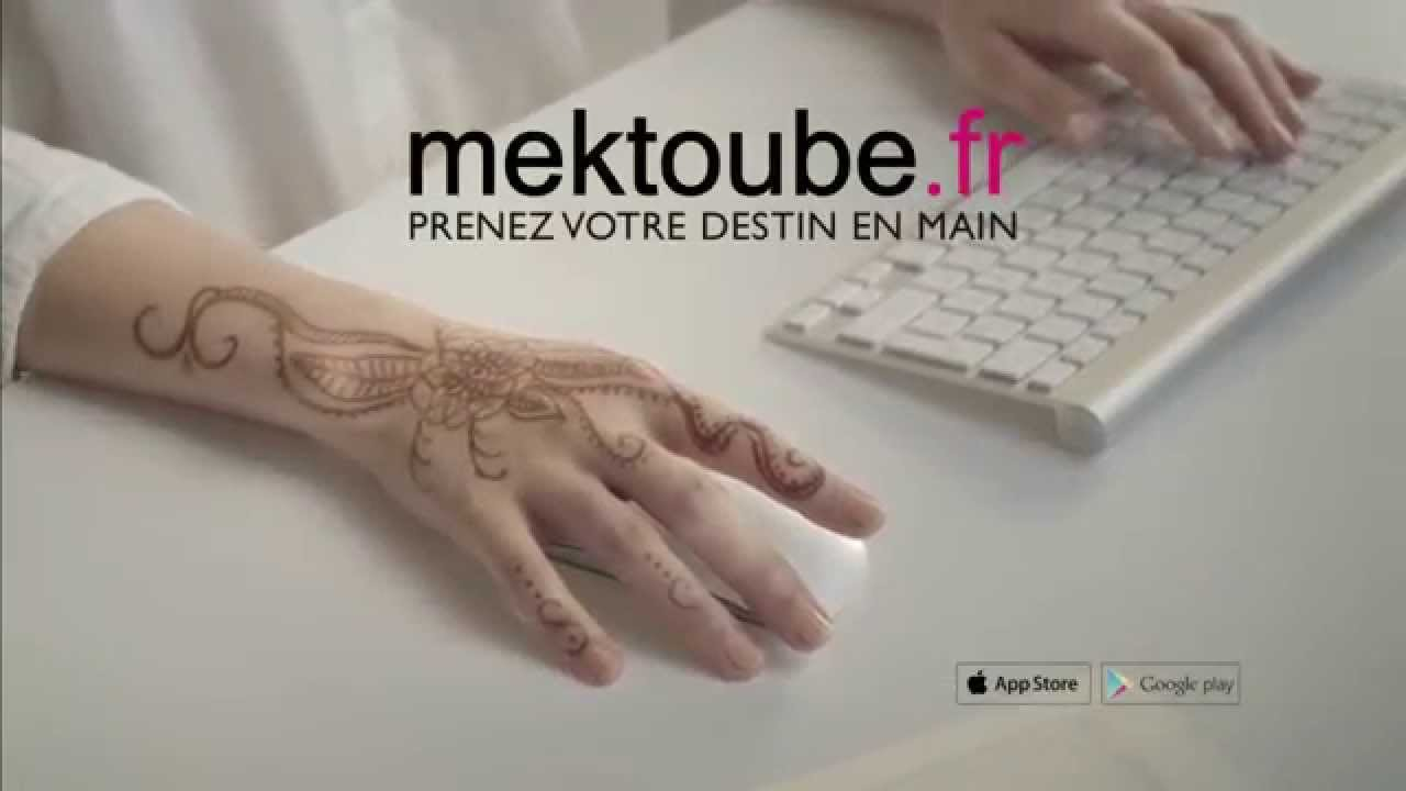 mektoub site de rencontre