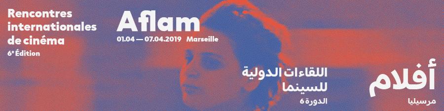 rencontres cinema arabe marseille