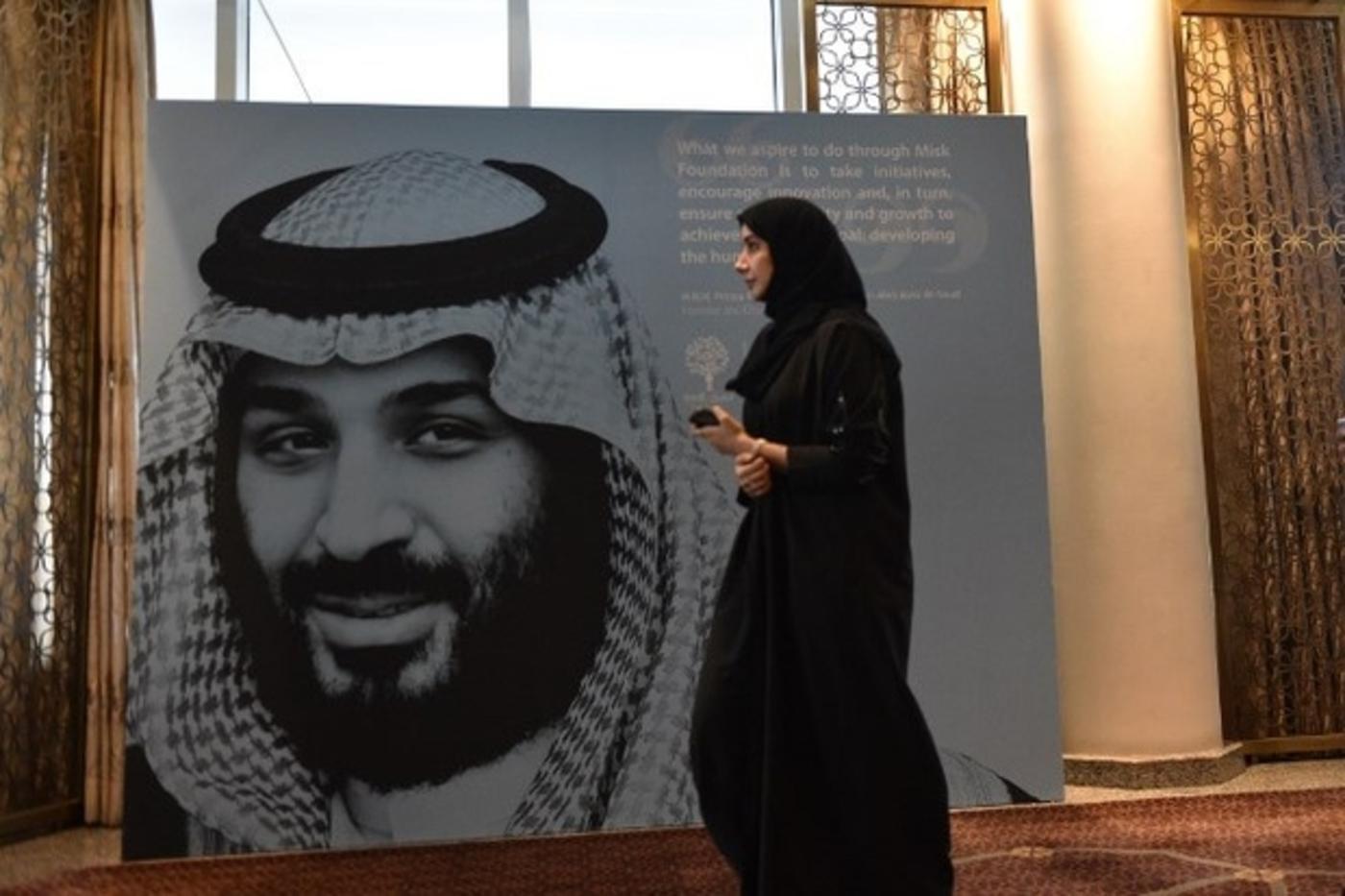 site de rencontre saoudien gratuit