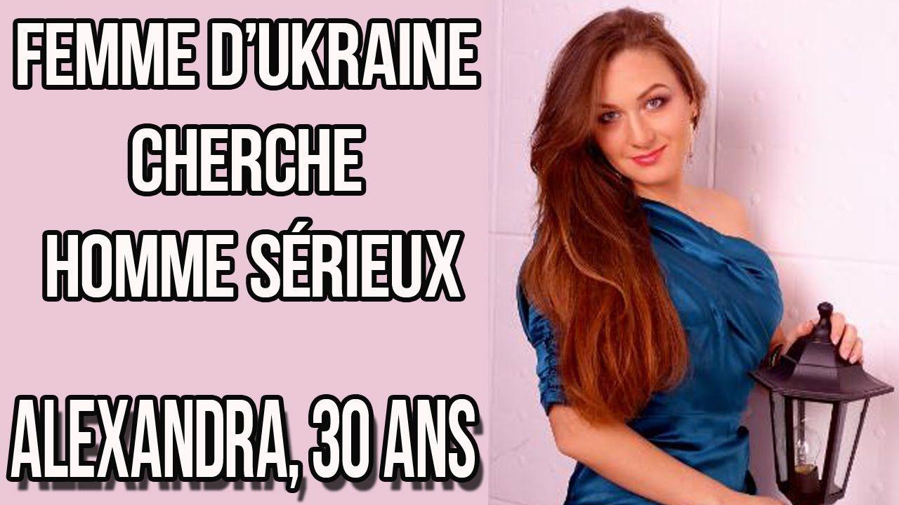 femme ukraine cherche homme