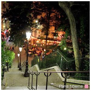 lieu de rencontre pour célibataire paris site de rencontre gratuit non payant suisse