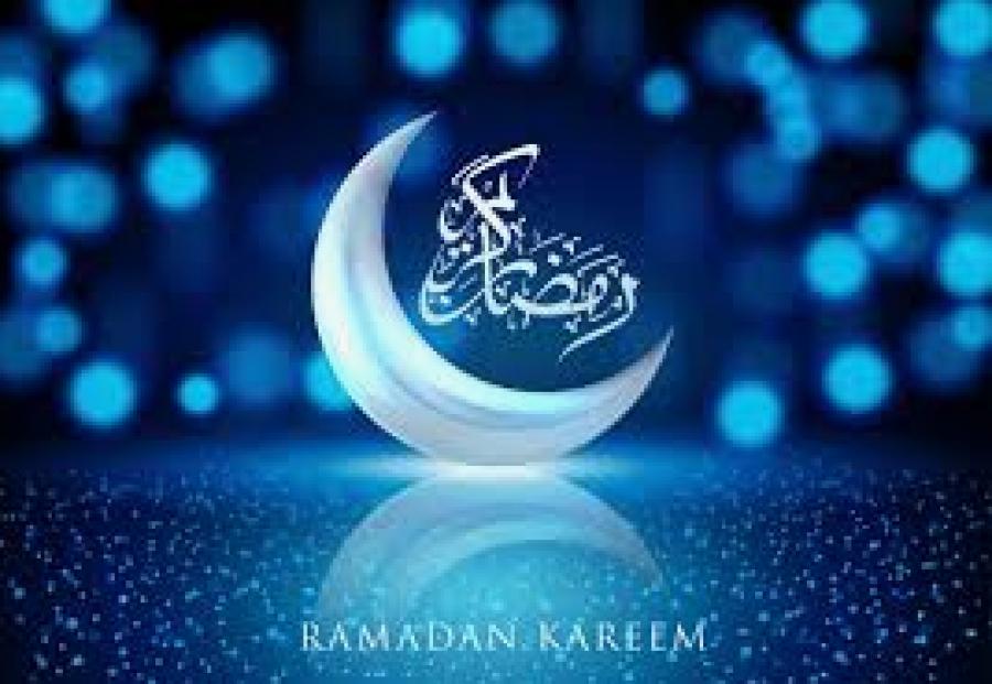 rencontrer un homme pendant le ramadan site rencontre kuujjuaq
