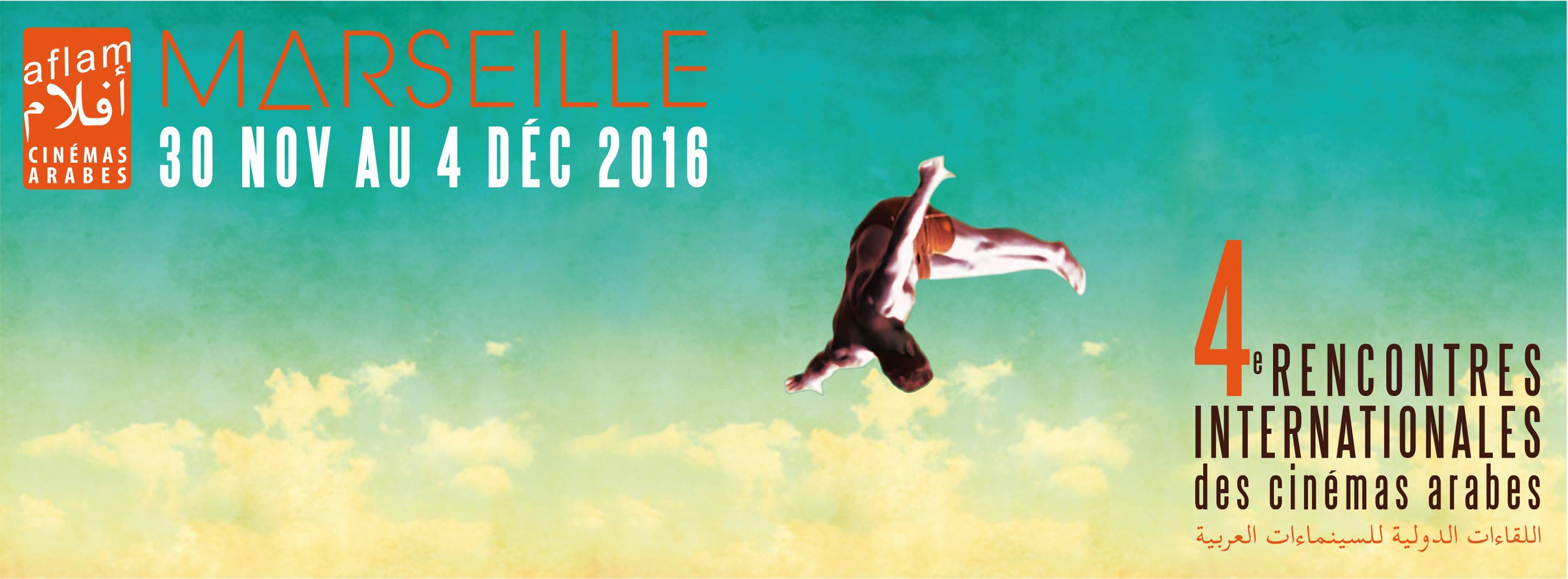 Marseille: 5e rencontres internationales des cinémas arabes